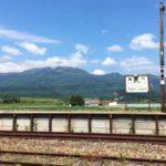 nunobe/station