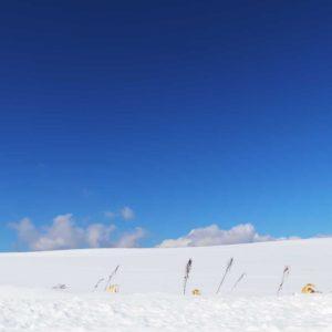 panorama-road-ehana