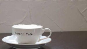 furano-cafe