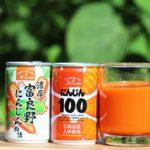 furano/delicious-taste