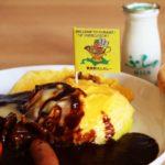 local-curry-furano
