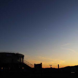furano-sky
