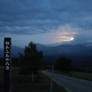 furano-moon viewing